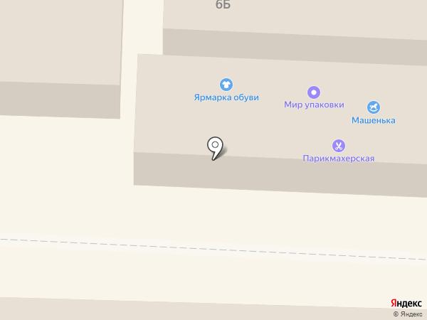 Магазин колбасных изделий на карте Миасса