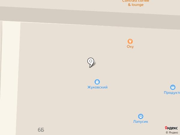 Посуда плюс на карте Миасса