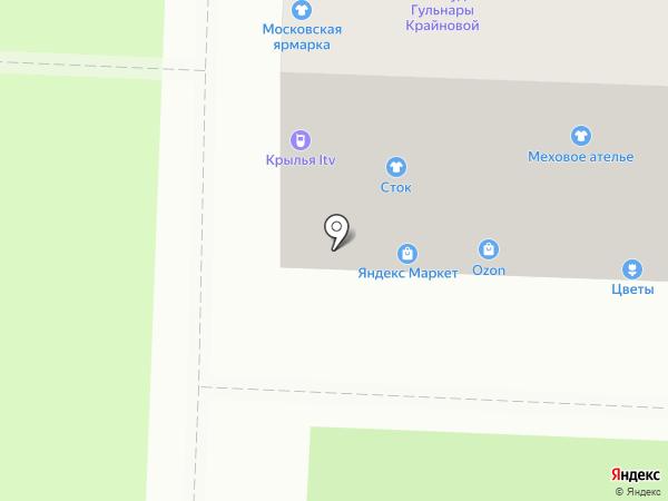 Цветочный салон на карте Миасса