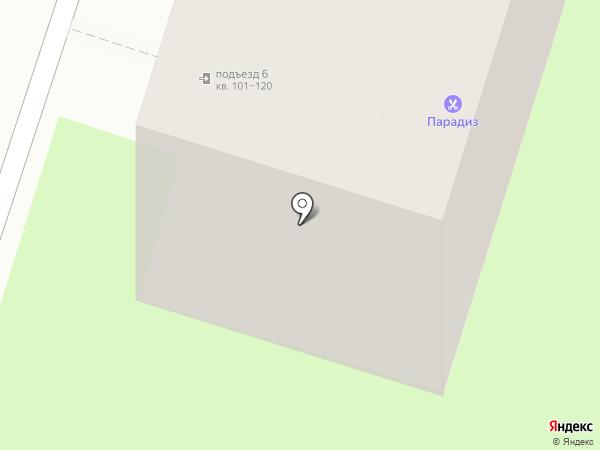 Парадиз на карте Миасса