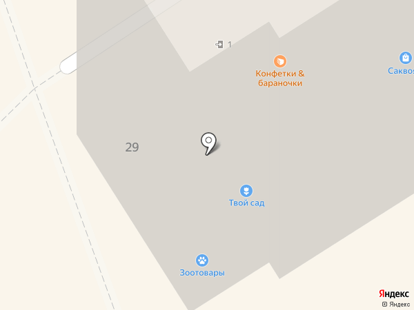 Мясное раздолье на карте Миасса