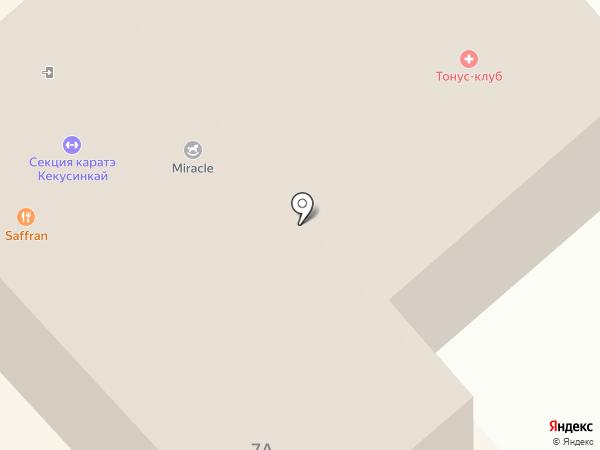 HOT PLACE на карте Миасса