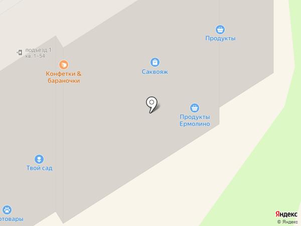 Ермолинские полуфабрикаты на карте Миасса