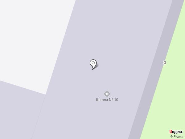 Средняя общеобразовательная школа №10 на карте Миасса