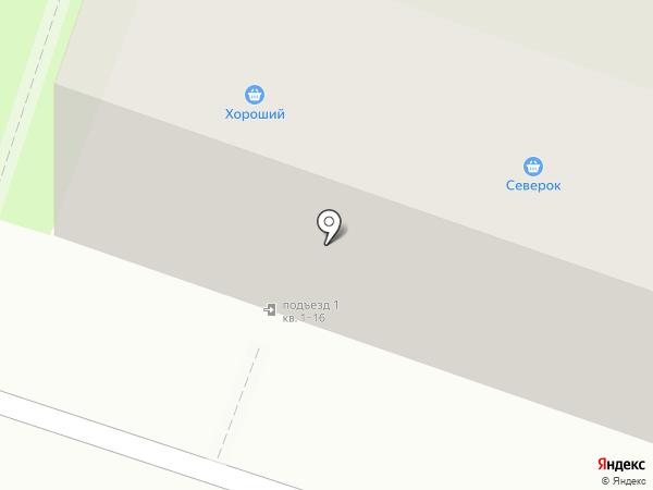 Северок на карте Миасса