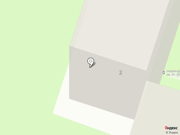 Авиа-Поиск на карте Миасса