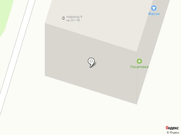 Областной аптечный склад на карте Миасса