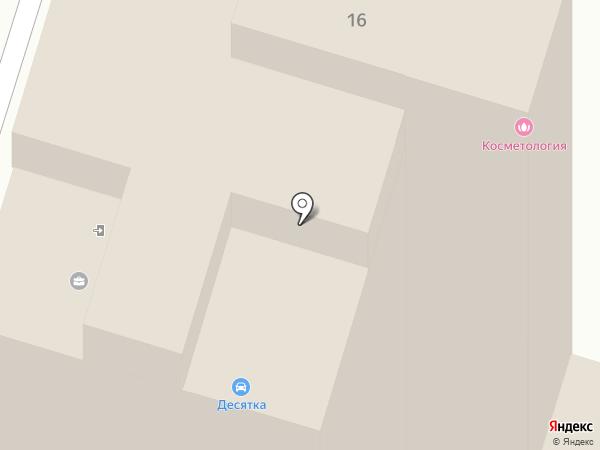 Perfect на карте Миасса