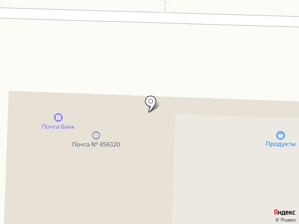Центр выдачи и приема посылок на карте Миасса