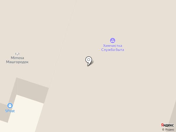 Премьера на карте Миасса