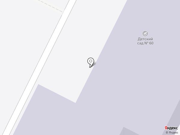 Детский сад №60 на карте Миасса