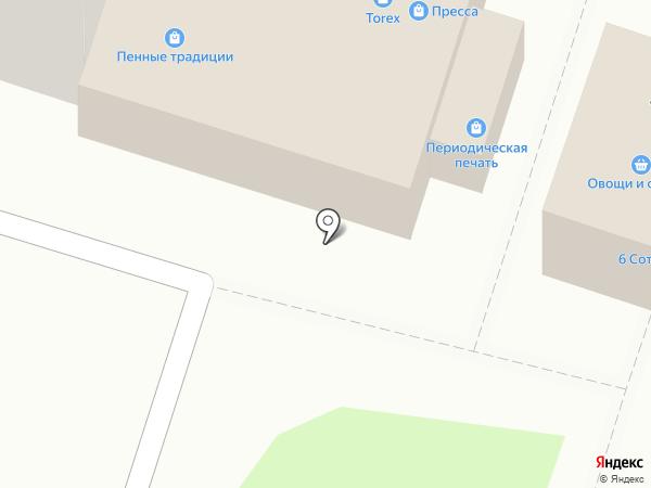 Киоск печатной продукции на карте Миасса