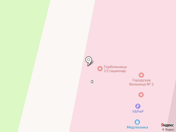 Городская больница №4 на карте Миасса