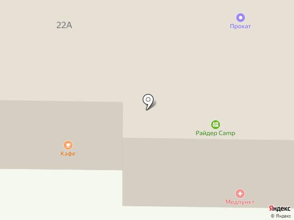 Rider на карте Миасса