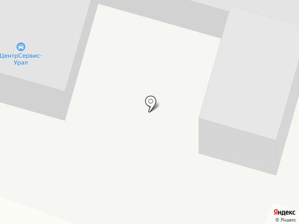 ЦентрСервис-Урал на карте Миасса