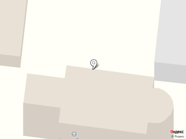 Храм Преподобного Паисия Великого на карте Миасса