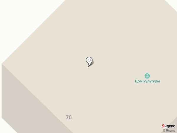 Дом культуры на карте Курганово