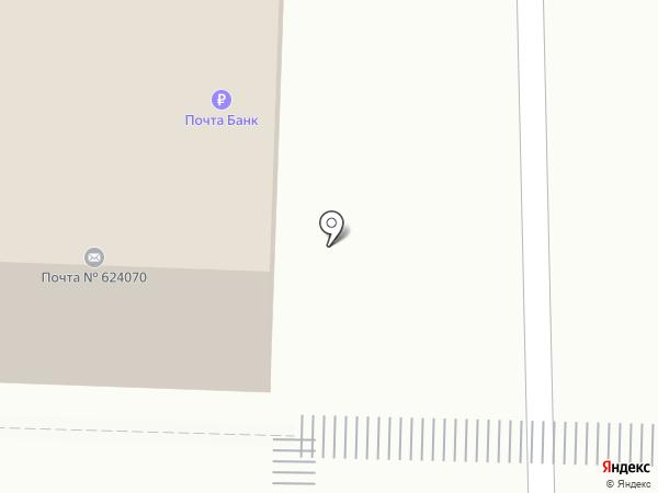 Почта Банк, ПАО на карте Среднеуральска
