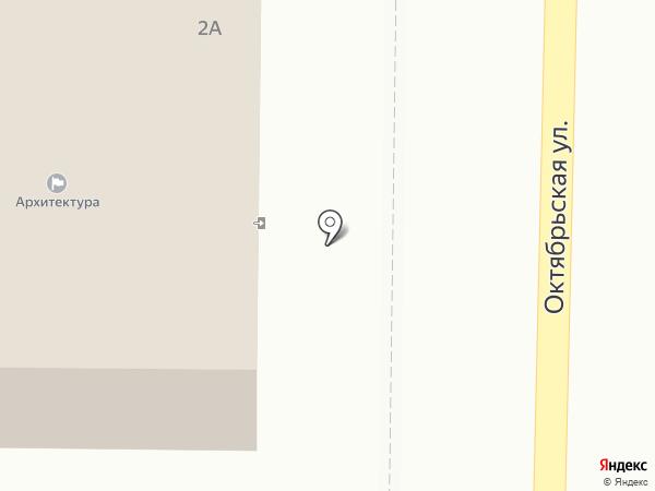 Молодая Гвардия Единой России на карте Среднеуральска