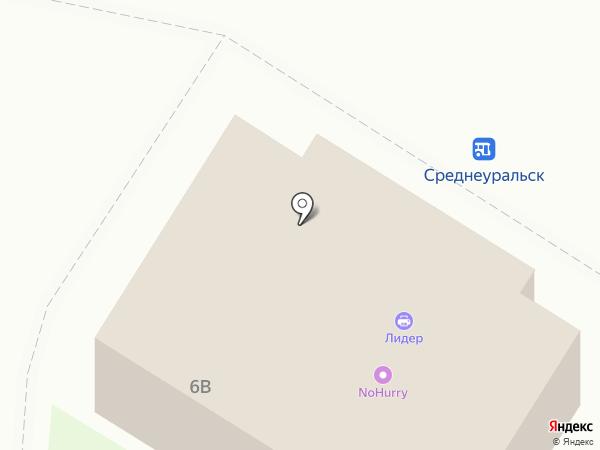 Топ-Топ на карте Среднеуральска
