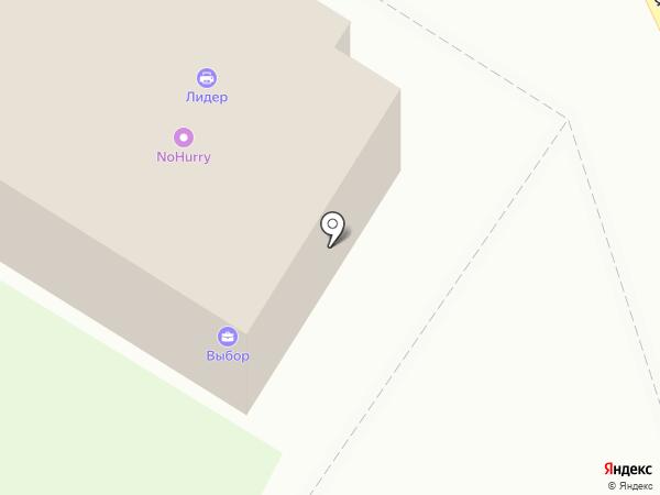Мистер Ландри на карте Среднеуральска