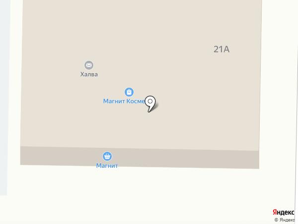 Трейд-Сервис на карте Среднеуральска