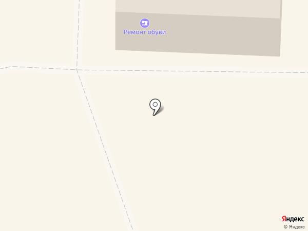 Мастерская по ремонту обуви и изготовлению ключей на карте Среднеуральска