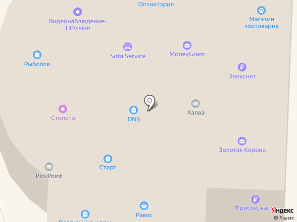 Среднеуральская на карте Среднеуральска