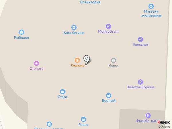 Старк на карте Среднеуральска