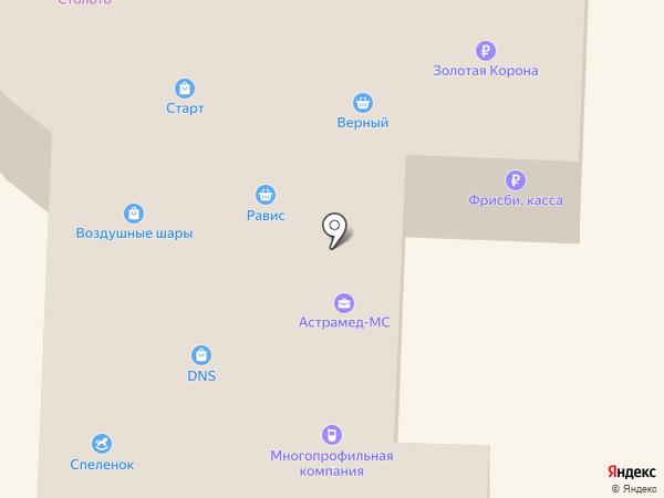 Исетский на карте Среднеуральска