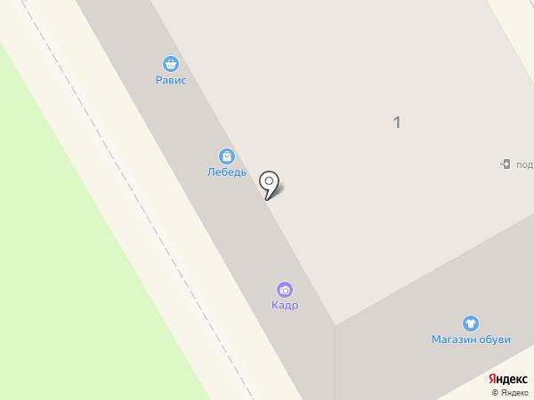 Магазин обуви на карте Среднеуральска