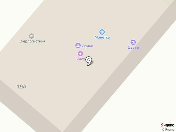 Автоаптека на карте Среднеуральска