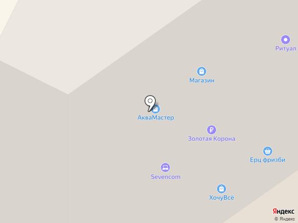 Новосёл на карте Среднеуральска