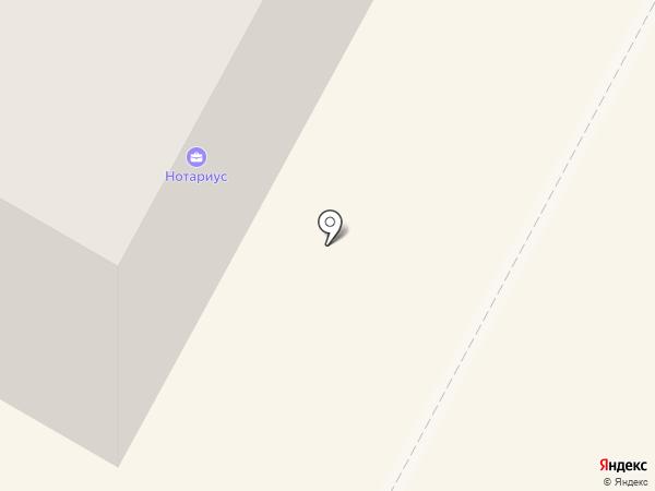 Нотариус Томилина Л.А. на карте Среднеуральска
