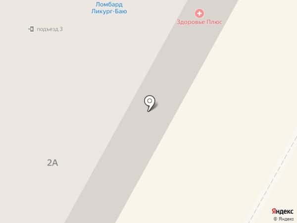 Новый дом на карте Среднеуральска