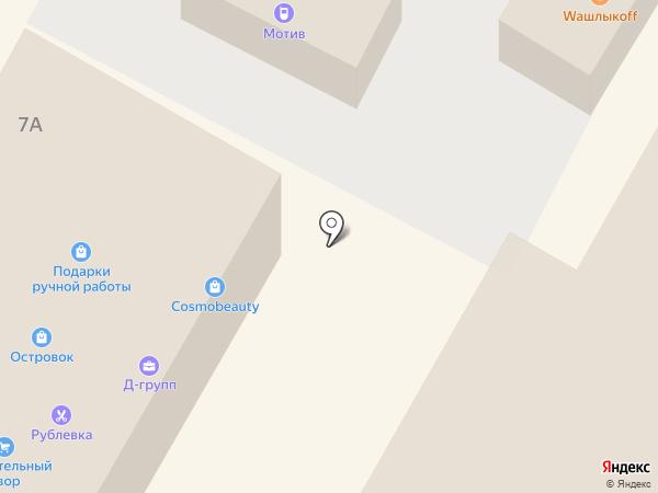 Рублевка на карте Среднеуральска
