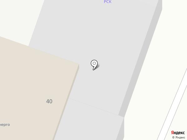 Региональная Сетевая Компания на карте Среднеуральска