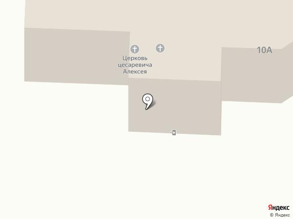 Храм во имя Страстотерпца Цесаревича Алексия на карте Среднеуральска