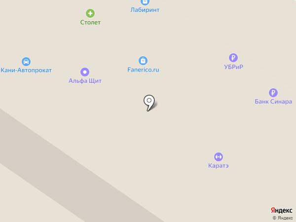 Кани Сервис на карте Екатеринбурга