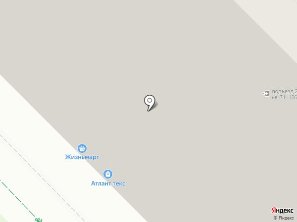 Pomodoro на карте Екатеринбурга