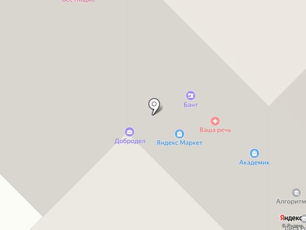 Региональная Строительная Группа-Академическое на карте Екатеринбурга
