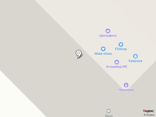 Эконом класс на карте Екатеринбурга