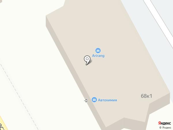 AutoGears66 на карте Екатеринбурга