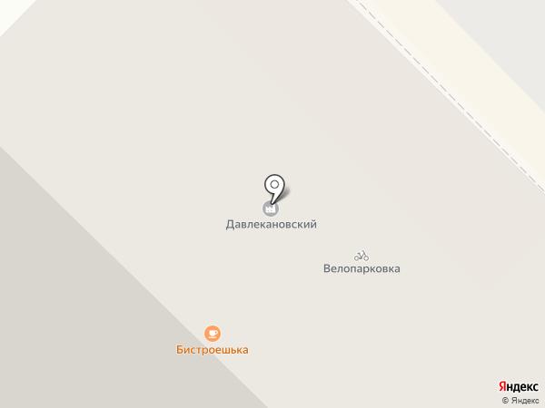 Фотообои66 на карте Екатеринбурга