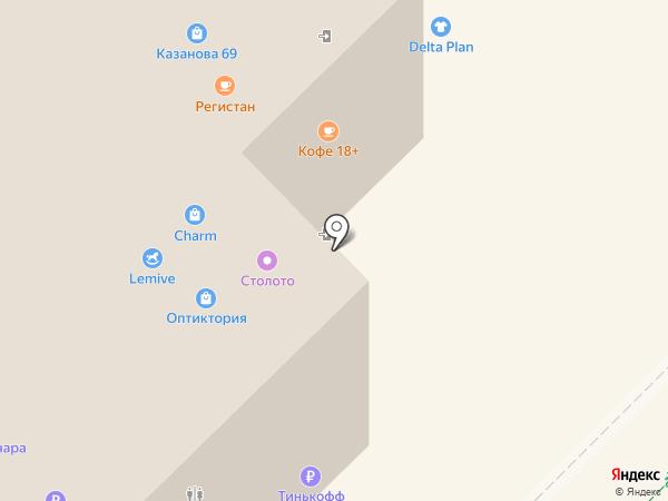 ИНТЕРИЯ на карте Екатеринбурга