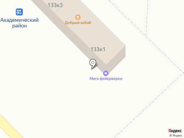 Gud Men на карте Екатеринбурга