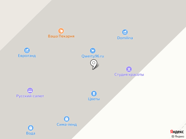 Карусель на карте Екатеринбурга