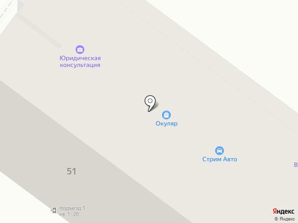 Магазин парфюмерии и косметики на карте Екатеринбурга