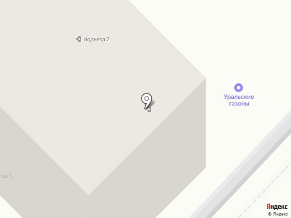 РУСПИГМЕНТ на карте Екатеринбурга