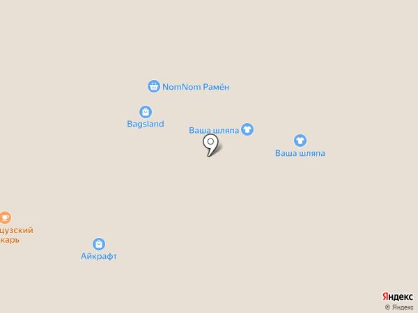 ZEN ОПТИКА на карте Екатеринбурга